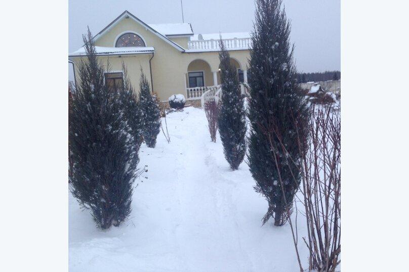 Дом с русской баней, 500 кв.м. на 20 человек, 3 спальни, д. Рыжево, 46а, Егорьевск - Фотография 11