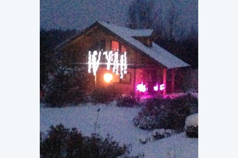 Дом с русской баней, 500 кв.м. на 20 человек, 3 спальни, д. Рыжево, 46а, Егорьевск - Фотография 14