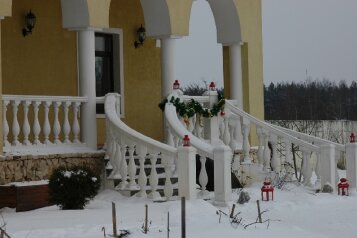 Дом с русской баней, 500 кв.м. на 20 человек, 3 спальни, д. Рыжево, Егорьевск - Фотография 1