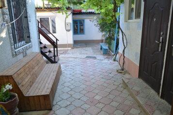 1-комн. квартира, 28 кв.м. на 3 человека, улица Пушкина, Евпатория - Фотография 3