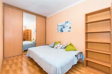 2-комн. квартира, 42 кв.м. на 4 человека, Большая Красная улица, 1Б, Вахитовский район, Казань - Фотография 1