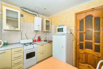 2-комн. квартира, 42 кв.м. на 4 человека, Большая Красная улица, 1Б, Вахитовский район, Казань - Фотография 3