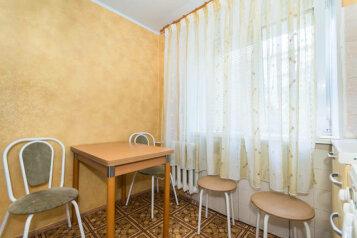 2-комн. квартира, 42 кв.м. на 4 человека, Большая Красная улица, 1Б, Вахитовский район, Казань - Фотография 4
