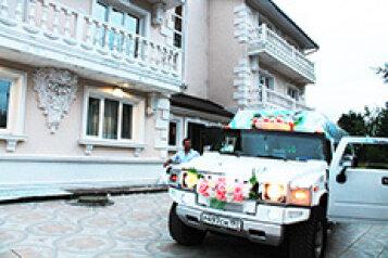 Аренда апартаментов в большом коттедже, 920 кв.м. на 60 человек, 18 спален, Аборино, 47, Лосино-Петровский - Фотография 2