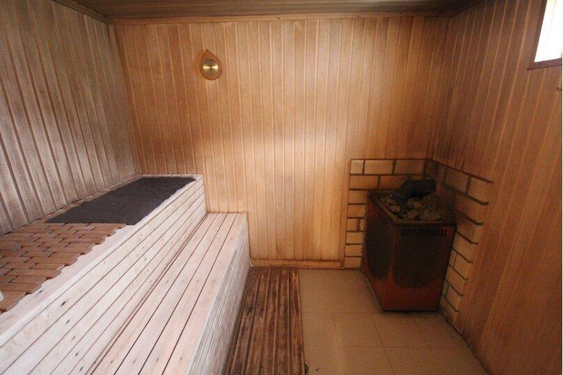 """Гостевой дом """"Солнечный"""", Солнечная улица, 10 на 7 комнат - Фотография 23"""