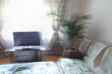 1-комн. квартира, 40 кв.м. на 4 человека, Рекинцо, 14, Солнечногорск - Фотография 1