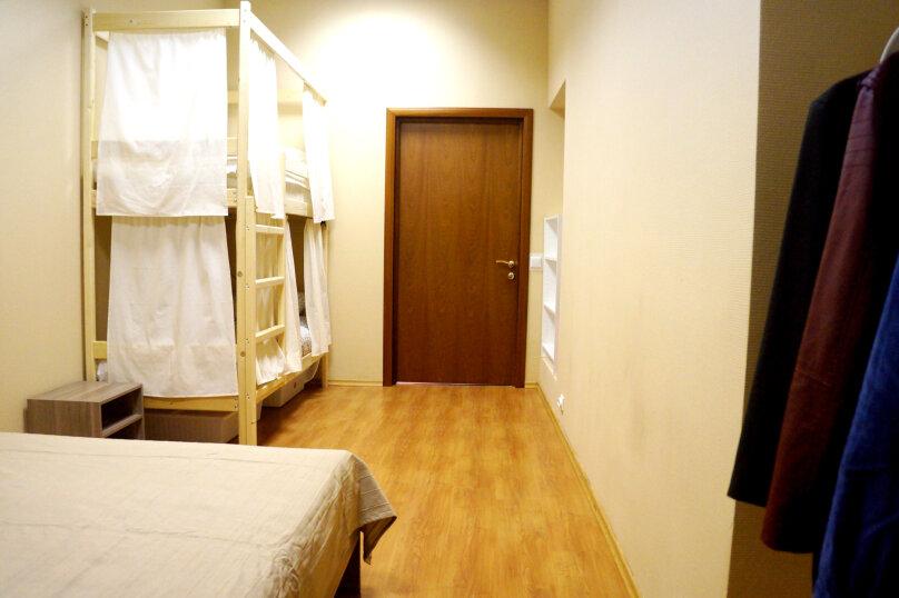 Семейный четырехместный номер, улица Восстания, 16, метро Невский пр., Санкт-Петербург - Фотография 1