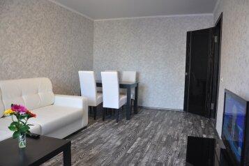 2-комн. квартира, 55 кв.м. на 2 человека, Авиационная улица, 19, Советский район, Брянск - Фотография 4