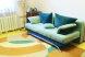 Дом-квартира для семейного отдыха., 55 кв.м. на 6 человек, 2 спальни, Мокроусова, Динамо, Феодосия - Фотография 4