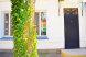 Дом-квартира для семейного отдыха., 55 кв.м. на 6 человек, 2 спальни, Мокроусова, Динамо, Феодосия - Фотография 12