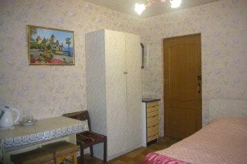 3-х местный номер:  Номер, Эконом, 3-местный (2 основных + 1 доп), 1-комнатный, Гостевой дом, Яблочная улица на 3 номера - Фотография 2