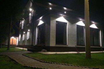 Новый дом на лесном участке, 200 кв.м. на 15 человек, 6 спален, д. Покров, 2, Солнечногорск - Фотография 2