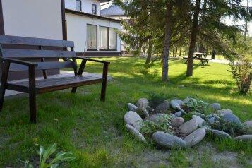Новый дом на лесном участке, 200 кв.м. на 15 человек, 6 спален, д. Покров, 2, Солнечногорск - Фотография 3