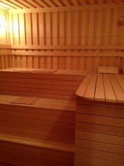 Поместье, 220 кв.м. на 10 человек, 3 спальни, Солнечная улица, Конаково - Фотография 3