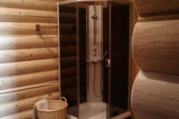Поместье, 220 кв.м. на 10 человек, 3 спальни, Солнечная улица, Конаково - Фотография 4