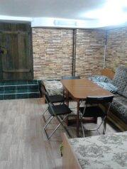 Цокольный этаж с отдельным входом, 70 кв.м. на 10 человек, 2 спальни, Рождественская улица, Белокуриха - Фотография 2