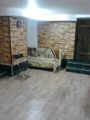Цокольный этаж с отдельным входом, 70 кв.м. на 10 человек, 2 спальни, Рождественская улица, Белокуриха - Фотография 3
