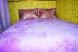Милый домик на двоих у моря, 15 кв.м. на 2 человека, 1 спальня, улица Обуховой, Феодосия - Фотография 5