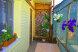 Милый домик на двоих у моря, 15 кв.м. на 2 человека, 1 спальня, улица Обуховой, Феодосия - Фотография 9