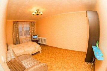 1-комн. квартира, 40 кв.м. на 3 человека, улица Кирова, 33А, Ленинский район, Саранск - Фотография 3
