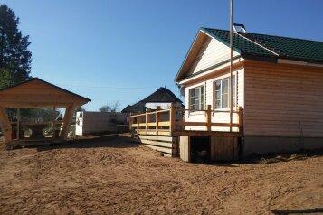 Дом на озере Селигер, 45 кв.м. на 6 человек, 2 спальни, д Могилево, Осташков - Фотография 2