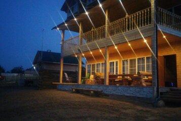 Дом на озере Селигер, 270 кв.м. на 24 человека, 8 спален, д Могилево , Осташков - Фотография 3