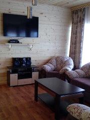 Дом на озере Селигер, 270 кв.м. на 24 человека, 8 спален, д Могилево , Осташков - Фотография 2