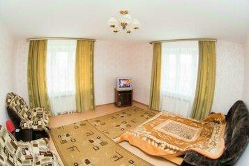 1-комн. квартира, 40 кв.м. на 3 человека, проспект 60 лет Октября, 6к1, Пролетарский район, Саранск - Фотография 1