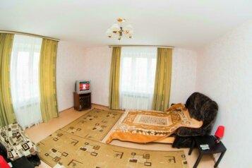 1-комн. квартира, 40 кв.м. на 3 человека, проспект 60 лет Октября, 6к1, Пролетарский район, Саранск - Фотография 4
