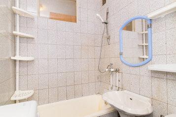 1-комн. квартира, 31 кв.м. на 4 человека, улица Попова, 25, Площадь 1905 года, Екатеринбург - Фотография 3