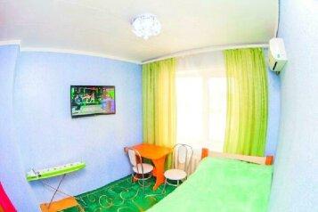 1-комн. квартира на 2 человека, Солнечная улица, Пролетарский район, Саранск - Фотография 1