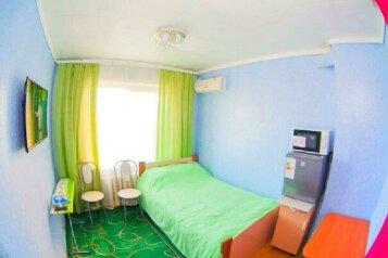 1-комн. квартира на 2 человека, Солнечная улица, Пролетарский район, Саранск - Фотография 3