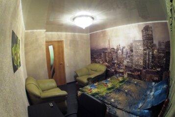 3-комн. квартира, 80 кв.м. на 6 человек, Петропавловская улица, 83, Пермь - Фотография 1