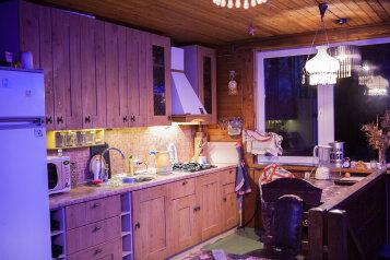 Коттедж, 180 кв.м. на 16 человек, 6 спален, Троице-лобаново, 19, Бронницы - Фотография 4
