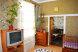 Дом для семейного отдыха, в пару минутах ходьбы от моря и набережной. , 45 кв.м. на 5 человек, 2 спальни, улица Обуховой, Феодосия - Фотография 4