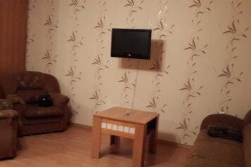 1-комн. квартира, 58 кв.м. на 4 человека, Байкальская улица, Октябрьский округ, Иркутск - Фотография 2
