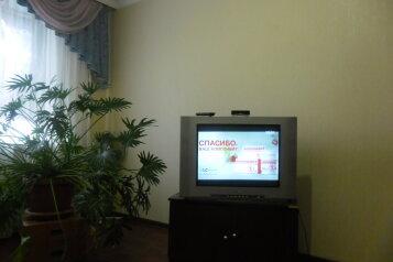1-комн. квартира, 36 кв.м. на 2 человека, Преображенская улица, Восточный округ, Белгород - Фотография 1