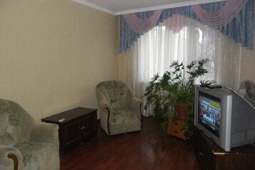 1-комн. квартира, 36 кв.м. на 2 человека, Преображенская улица, Восточный округ, Белгород - Фотография 3