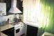 1-комн. квартира, 32 кв.м. на 2 человека, улица Мира, 65/26, Центральный район, Тольятти - Фотография 5