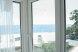 2-комн. квартира, 48 кв.м. на 3 человека, улица Дражинского, Ялта - Фотография 2