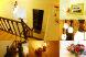 2-комн. квартира, 48 кв.м. на 3 человека, улица Дражинского, Ялта - Фотография 9
