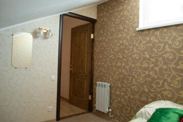 2-комн. квартира, 48 кв.м. на 3 человека, улица Дражинского, Ялта - Фотография 3
