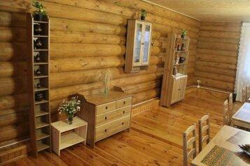 Посуточная аренда в Гостевом доме, с. Цыгановка, Дорожная улица на 4 комнаты - Фотография 1