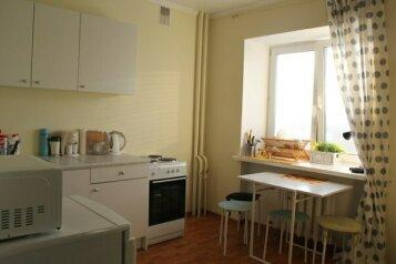 1-комн. квартира, 36 кв.м. на 4 человека, Одесская улица, 48А, Центральный район, Тюмень - Фотография 3