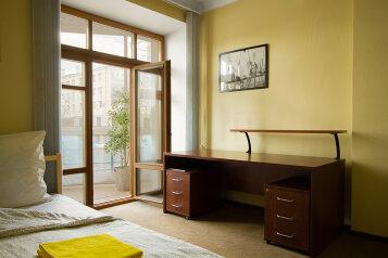 4-комн. квартира, 120 кв.м. на 11 человек, проспект Ленина, 36, Площадь 1905 года, Екатеринбург - Фотография 2