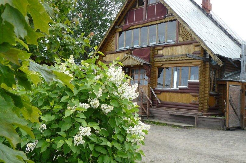 Горница (Не активно) , улица Ригачина, 37Б, Ключевая район , Петрозаводск - Фотография 6
