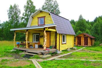 Дом на берегу, 45 кв.м. на 6 человек, 1 спальня, Центральная, Калевала - Фотография 2
