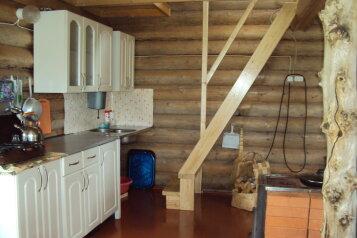 Дом на берегу, 45 кв.м. на 6 человек, 1 спальня, Центральная, Калевала - Фотография 3