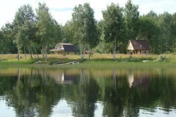 Дом на берегу, 45 кв.м. на 6 человек, 1 спальня, Центральная, Калевала - Фотография 1