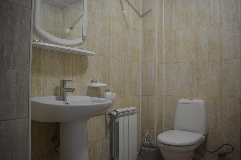 Двухместный стандартный номер с двумя раздельными кроватьями, улица Турчинского, 44, Красная Поляна - Фотография 1